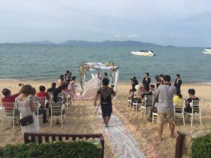 14317592 956792424450626 615188881621807622 n 300x225 - Chinese Wedding at Miskawaan