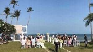 17156221 1110384319091435 2615312849557169734 n 300x168 - Fun Wedding at YL Residence