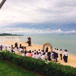 Miskawaan Beach Wedding